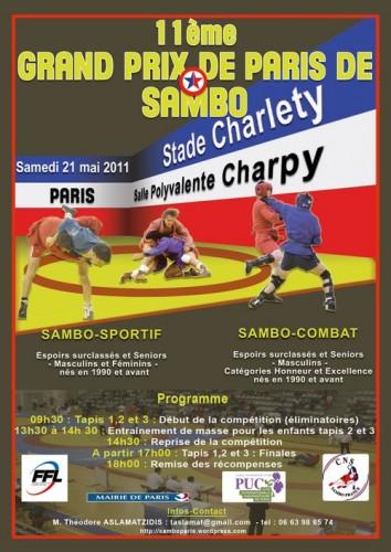 sambo-paris-2011.jpg